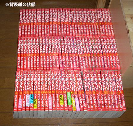 20080607クッキングパパ②