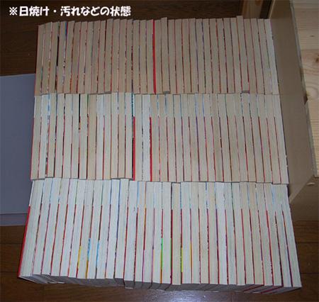 20080607クッキングパパ③