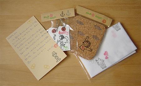 20060602kikiさんからの贈り物