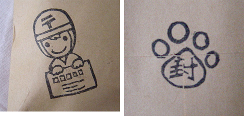 20060602kikiさん封筒