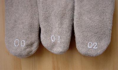 20060423靴下3
