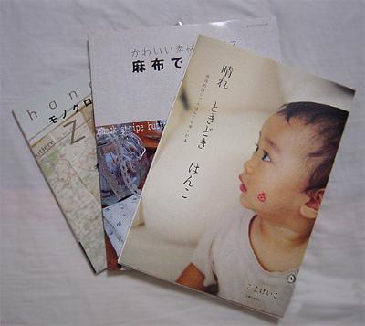 20060428本②