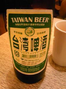 「台湾啤酒」鼎泰豊(台湾)