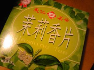 「茉莉香茶」天仁茗茶(台湾)