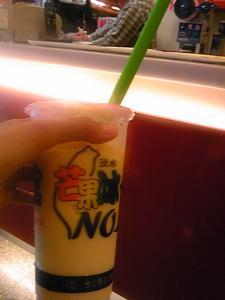 「芒果牛奶冰沙」淡水冰館(台湾)