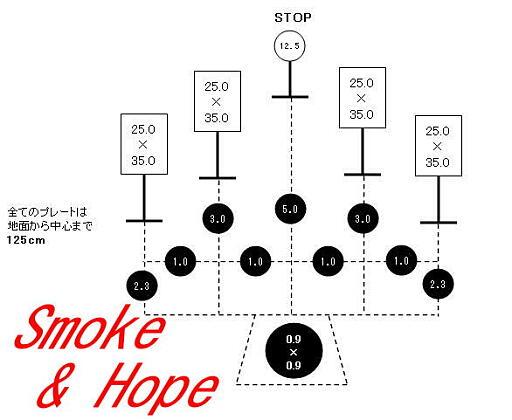 smokehope[1]