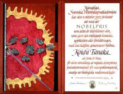 81108_tanaka-diploma.jpg