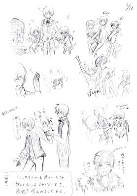 シズイザ+クルマイ 縮