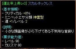 honaekubi.jpg