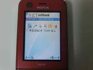 20110719