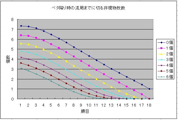 rep01-49.png