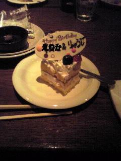 バースデーケーキ~00