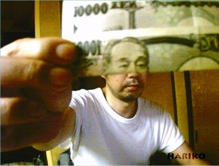 hatumiwara2.jpg