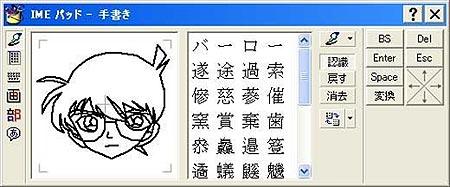 hatumiwara7.jpg