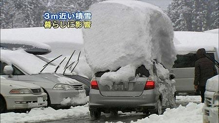 hatumiwara8.jpg
