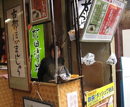 kiyomizu12_1.jpg