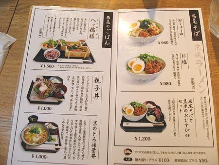 kiyomizu9.jpg