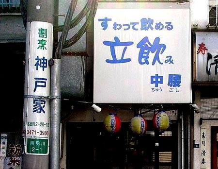 nattokuikan1.jpg