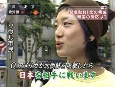 nattokuikan10.jpg