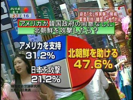 nattokuikan11.jpg