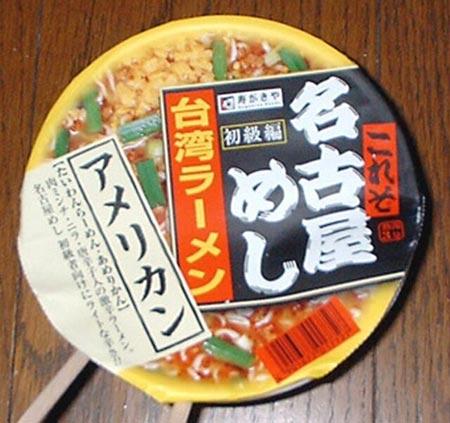 nattokuikan12.jpg