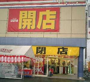 nattokuikan13.jpg