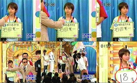 nattokuikan14.jpg