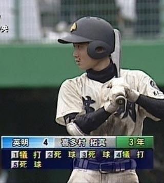 nattokuikan15.jpg