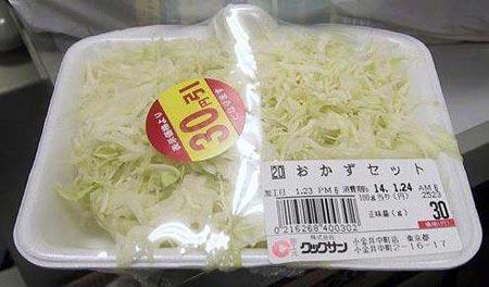 nattokuikan5.jpg