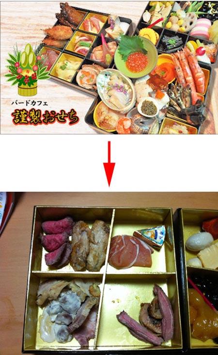 nattokuikan6.jpg