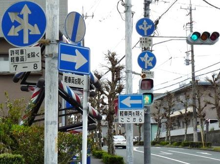 nattokuikan8.jpg