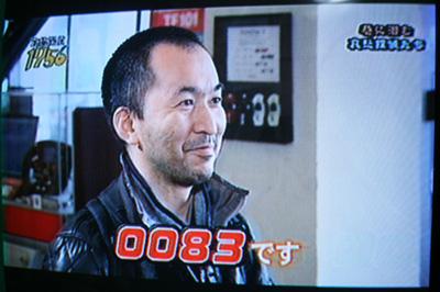 TBS番組「哀愁探偵1756」(3月17...