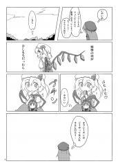例大祭02