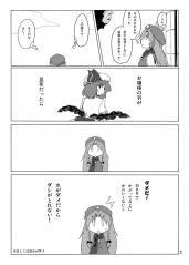 例大祭03