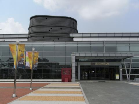 水原華城博物館 正面入り口