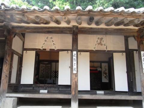 南部地方の屋敷 KBSドラマ 「トキメキ成均館スキャンダル」 の芙蓉堂