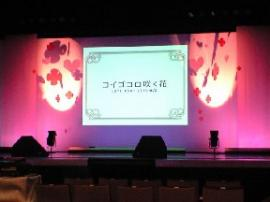 ラブ√ゼロ-コイゴコロ咲く花-