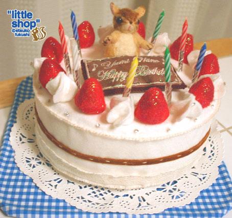 リスのケーキ