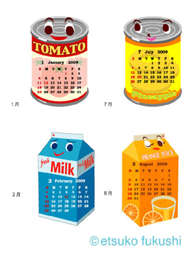 食べ物イラスト カレンダー1