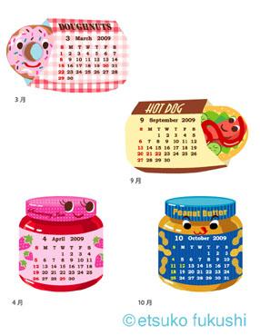 食べ物イラスト カレンダー2