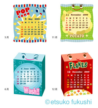 食べ物イラスト カレンダー3