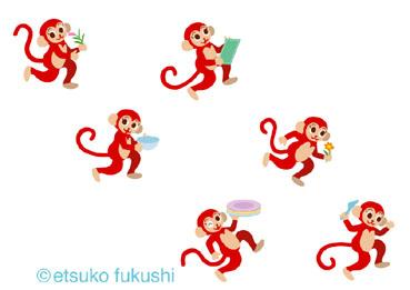 私の分 猿1