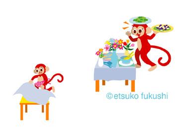 私の分 猿2