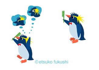 私の分 ペンギン1