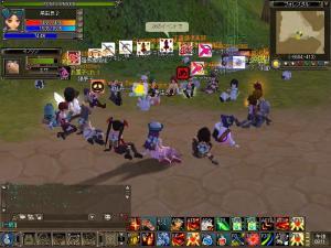 20081025kaigi2.jpg