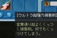luna33.jpg