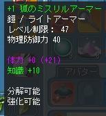 luna53.jpg