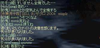 LinC0147.jpg