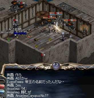 LinC0149.jpg