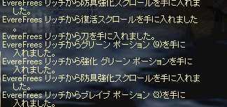 LinC0190.jpg